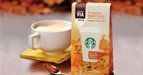 Starbucks VIA® Pumpkin Spice Latte