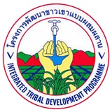 The Integrated Tribal Development Program