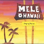 Various Artists - Mele O Hawaii