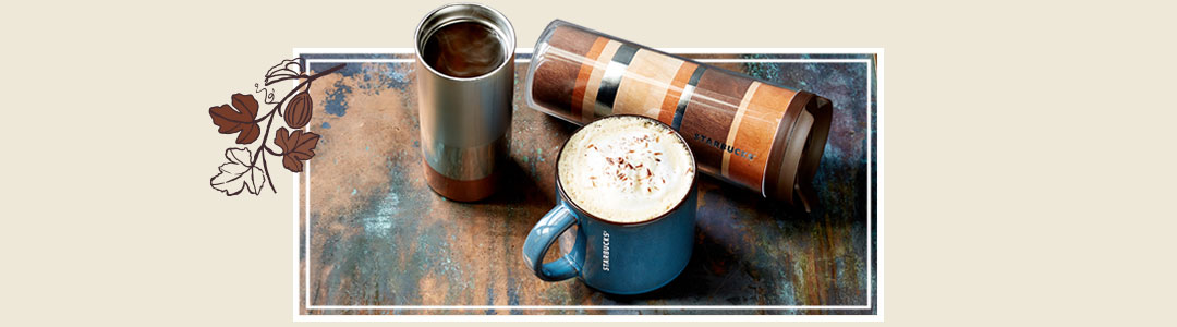 Image of Fall themed Starbucks Drinkware
