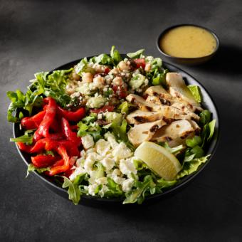 Grilled Chicken Cauliflower Tabbouleh Starbucks Coffee Company