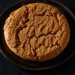 recipe: starbucks ginger molasses cookie nutrition facts [1]