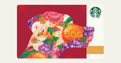Starbucks card gift ideas made for you starbucks coffee company starbucks cards make great gifts for so many occasions you can pick them up in stores or order them online negle Gallery
