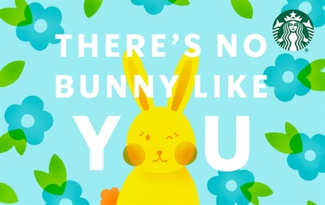 A cute little yellow bunny is centered on this blue card. There is white writing saying: There's No Bunny Like You. The bunny's head is the O in you.